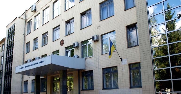 Poltava Medical Dental Institute, Ukraine