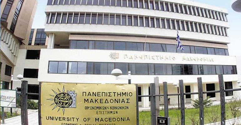 University of Macedonia, Thessaloniki, Greece