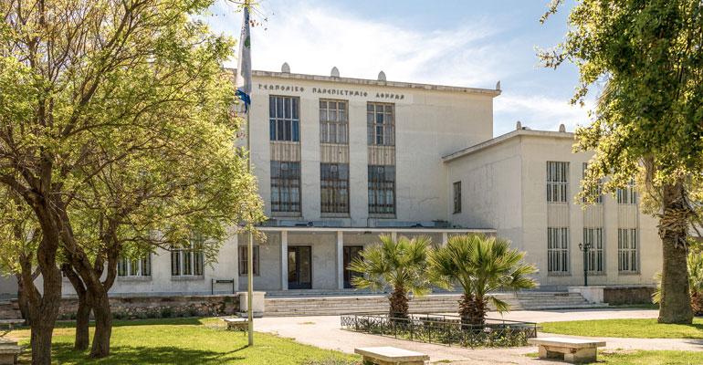 Athens University of Economics and Business, Greece