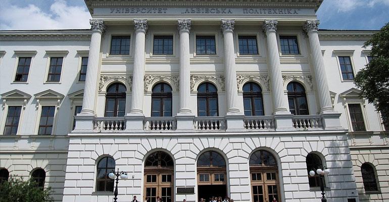 Lviv National University of Ivan Franko, Ukraine