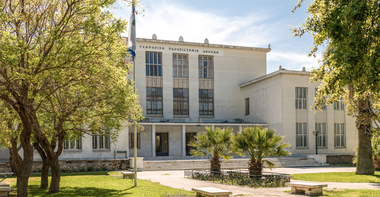 Athens Agricultural University, Greece